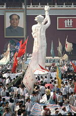 Tiananmen_square_protests_3